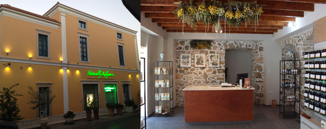 Organic,Kalymnos,wildcrafted,herbs,botanicals
