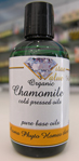 Chamomile in Sunflower Oil 50ml
