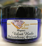 Velvet Heel Cream 50ml